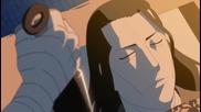 Naruto Shippuuden Movie 5 - Blood Prison (2012) Част 1/3 - Бг Субтитри