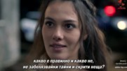 Пленница еп.9 Бг.суб.2/2 Финал