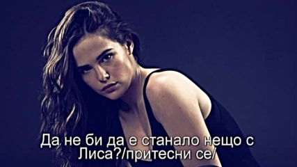 The Other Vampire Academy E15