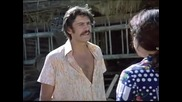 От Нищо Нещо ( 1979 ) - Целия Филм