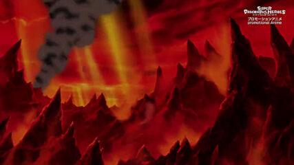 Dragon Ball Heroes - 24 Високо Качество