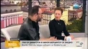 Мон Дьо: Никол Шерцингер е много стъпала под Маша