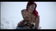 Shy'm - La Malice [ Clip Officiel]