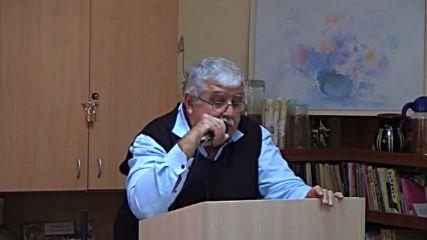 Исус Христос дойде да потърси и да спаси погиналото - Пастор Фахри Тахиров