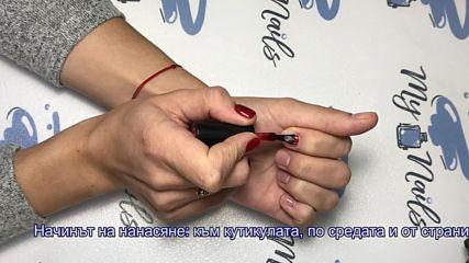 Класически червен гел лак маникюр и втвърдяване на нокътя