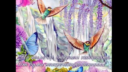 """"""" В храма на душата ми """" /стихове/"""