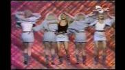 Марина Перазич - Колачици ---1987