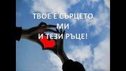 Псалм на живота - Хц Благовестие - Бургас