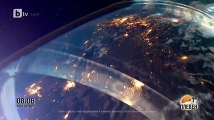 Времето - Сутрешна емисия 28.12.2012 г.