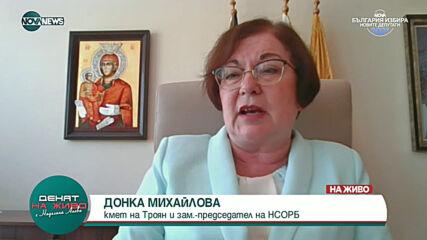 Общините и властта: Какви въпроси постави местната власт пред премиера Янев?