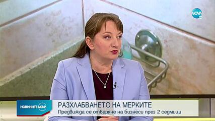 Новините на NOVA (18.01.2021 - следобедна емисия)