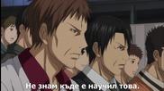 Kuroko's Basketball 2 - 15 bg