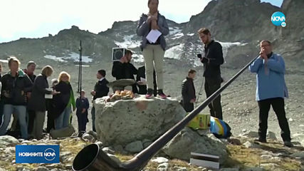 В Швейцария погребаха символично стопил се ледник