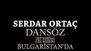 За първи път! Емануела и Serdar Ortac - дует ( Coming soon ) 2011