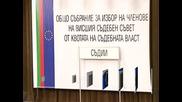 След цяла нощ гласуване съдиите избраха шестима членове на ВСС