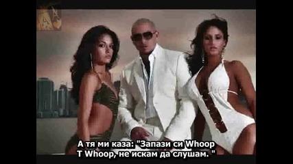 /превод/ Pitbull - Whoop T Whoop