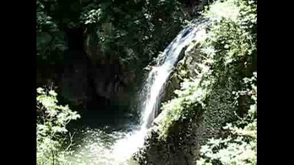 Водопадът На Река Калейша 1