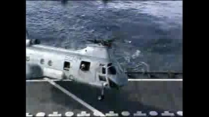 Инцидент с Хеликоптер