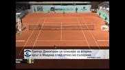Григор Димитров се класира за втория кръг в Мадрид след отказ на съперник