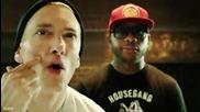 Eminem - Berzerk ( Официално Видео + Превод