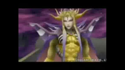 [psp] Final Fantasy Dissidia New Trailer