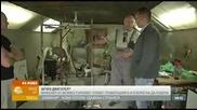 Българско Изобретение - Гравитационен Двигател