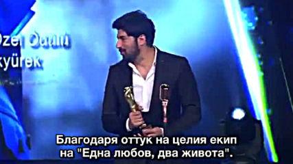 Енгин Акюрек - 06.05.209 - Sadri Alk - 2