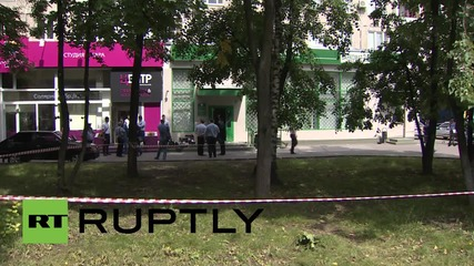 Russia: Armed robbers steal 5 million roubles outside Moscow bank