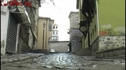 Старият град в Пловдив се руши