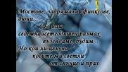 Петя Дубарова - Пролет