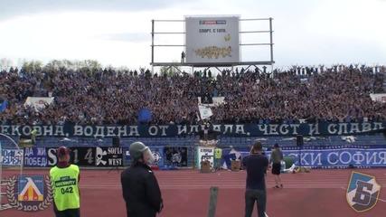 Непримиримите сини на дербито (21.04.2014)