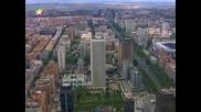 Madrid capital de Espana