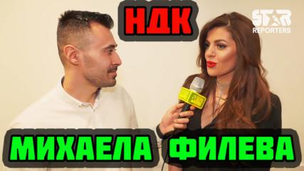 Михаела Филева - Какво ще видите на концерта?