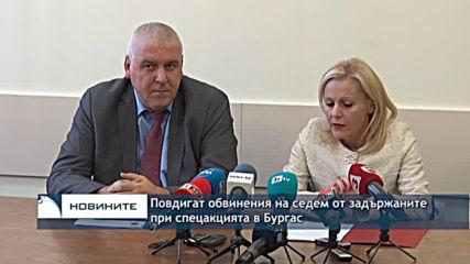 Повдигат обвинения на седем от задържаните при спецакцията в Бургас