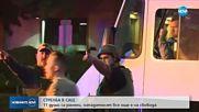 Най-малко 12 убити при стрелба в бар в САЩ