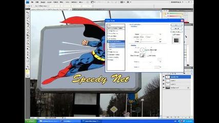 3d Billboard - Speed Art