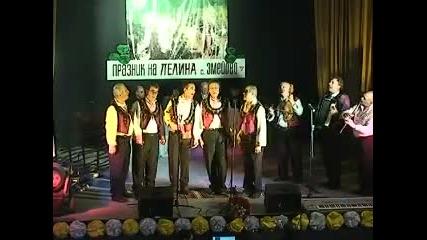 Празник на пелина 2011 - с. Змейово 2