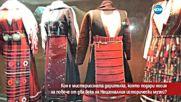 Коя е мистериозната жена, подарила уникална носия на музей?