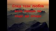 Lepa Brena - Otvori se nebo.wmv