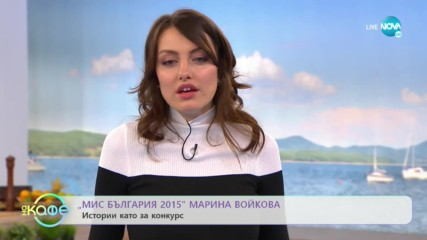 ''На кафе'' с Марина Войкова (19.02.2020)