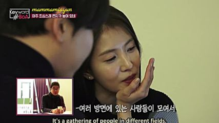 [ Eng Sub] Keyword # Boa Ep.73 + 74 - Dear My Friend