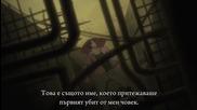 Phantom - Requiem for the Phantom - Епизод 4 - Bg Sub - Високо Качество