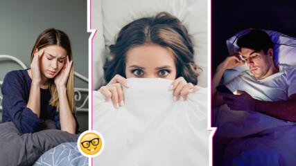 5 неща, които ни пречат да заспим