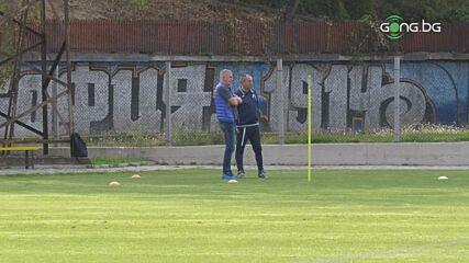 Левски с първа тренировка след дербито