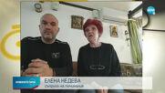 Новините на NOVA (23.11.2020 - следобедна емисия)
