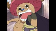 [ С Бг Суб ] One Piece - 138 Високо Качество
