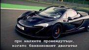Top Gear - Mclaren P1