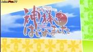 Kami-sama Hajimemashita 7 Bg Sub