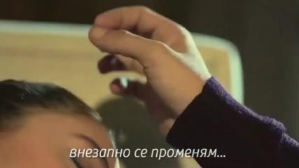 _ Ти Не Си Тук _ Сотис Воланис ** Превод **