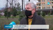СРЕДНОЩНИ ДРИФТОВЕ: Ще има ли наказания за незаконните гонки в Пловдив?
